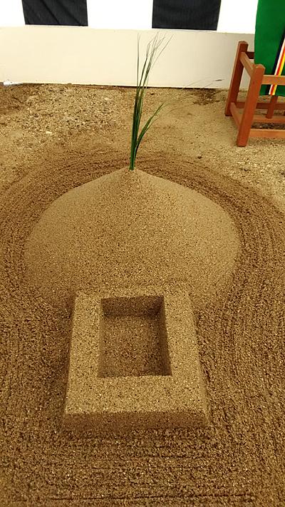 「立砂」前方後円墳
